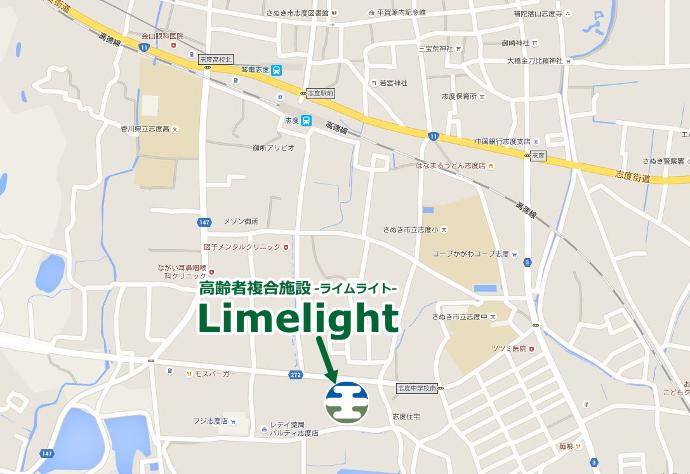 高齢者複合施設Limelight地図